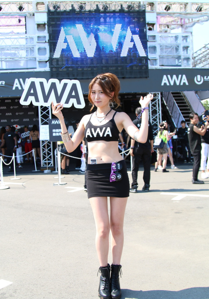 ULTRA JAPAN 2015-AWA-girlssnap