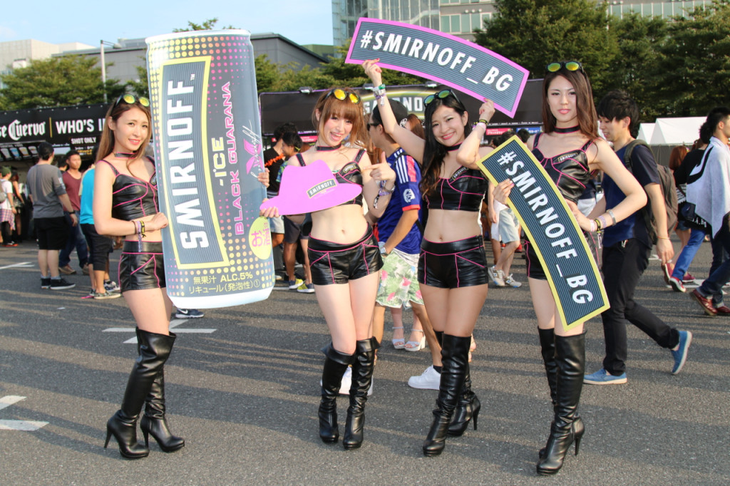 ULTRA-JAPAN-2015-smirnoff-girlssnap