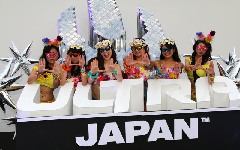 ULTRA JAPAN20150921-girlssnap