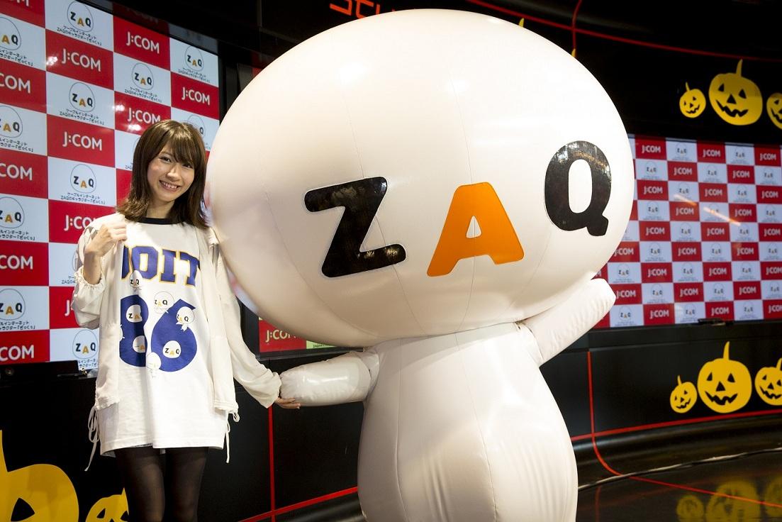 AKB48・石田晴香-ZAQ STORE一日店長-ざっくぅ