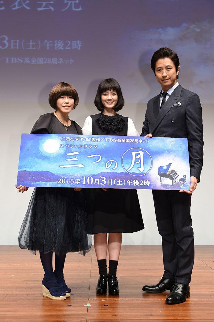 「スペシャルドラマ 三つの月」製作発表会見-原田知世-谷原章介-北川悦吏子