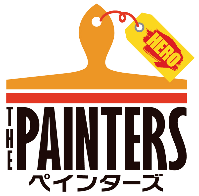 The-PAINTERS:HERO(ペインターズ:HERO)