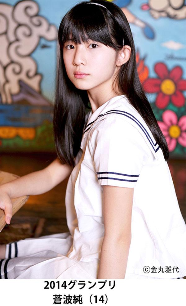 蒼波純-ミスiD2014