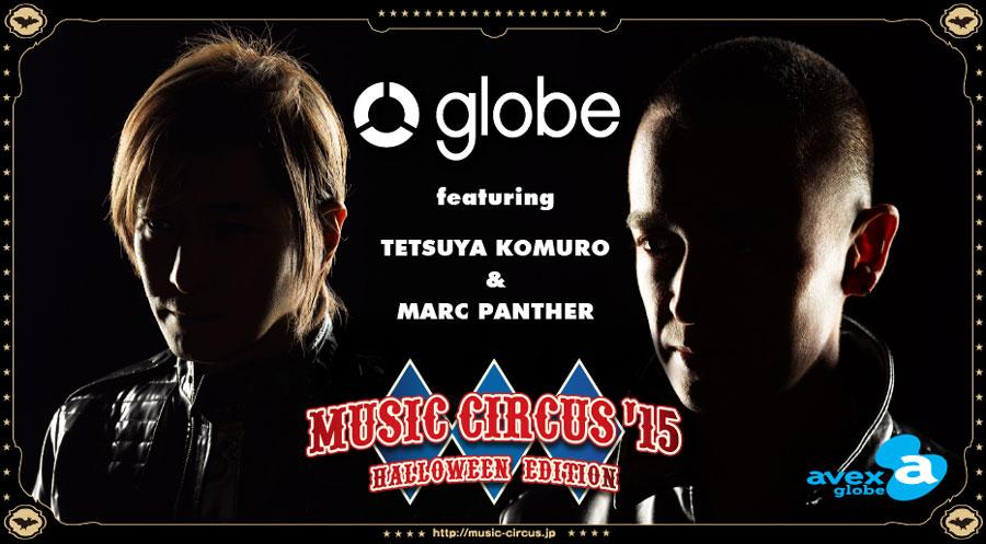 globe-featuring-TETSUYA-KOMURO-&-MARC-PANTHER-MUSIC-CIRCUS'15
