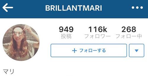 mari-instagram