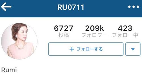 rumi-instagram