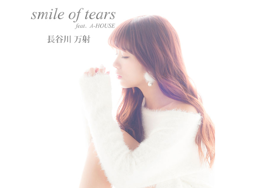 長谷川万射-smile-of-tears-feat.A-HOUSE
