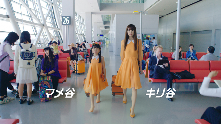 桐谷美玲-ジェットスター-CM-キリ谷とマメ谷