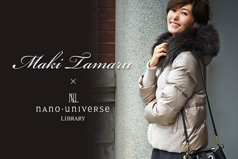 田丸麻紀-NANO・UNIVERSE-LIBRARY