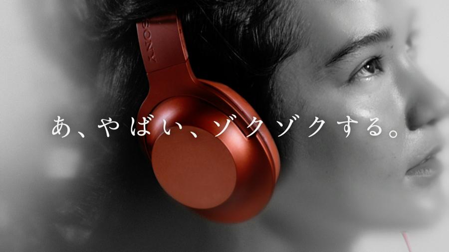 松岡モナ-ハイレゾ-h.ear×WALKMAN®CM
