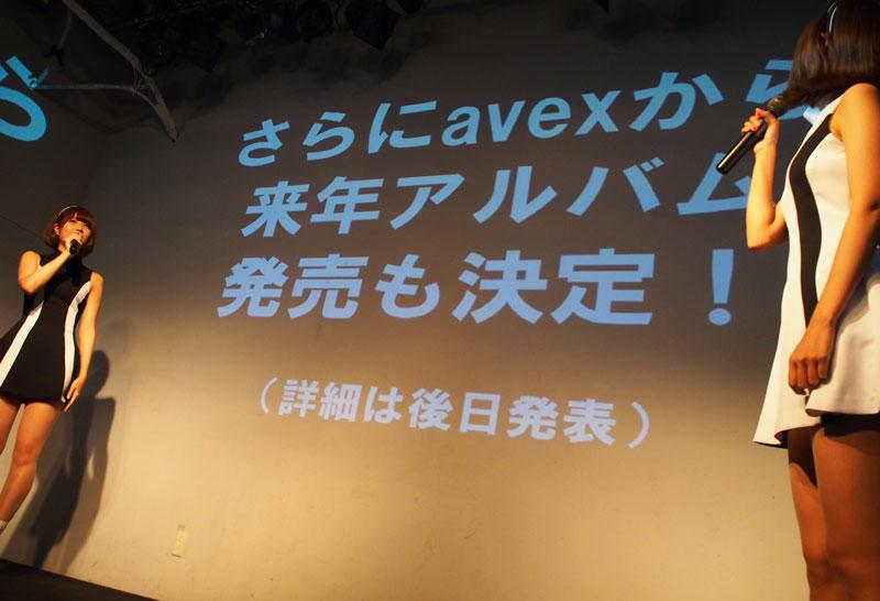 バニラビーンズ-アルバム発表