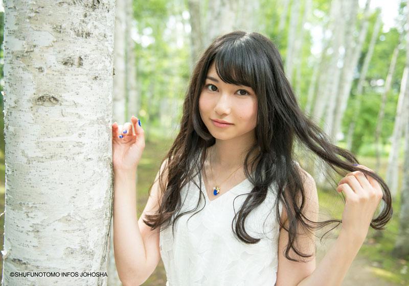 雨宮天ファースト写真集-ソライロ~青と旅する~森林