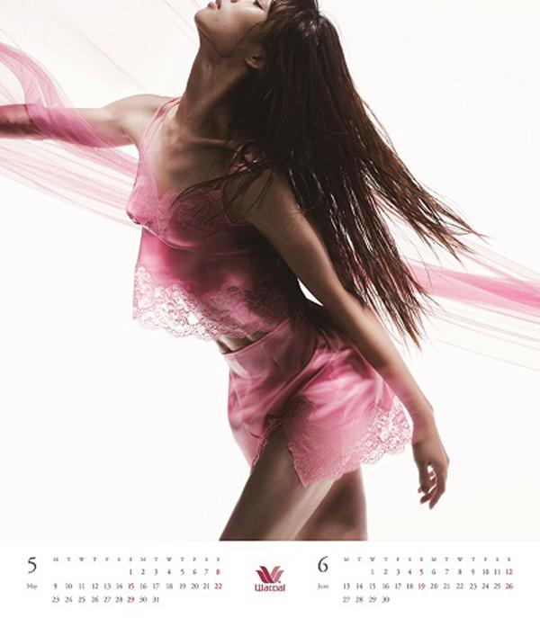 中村祥子-ワコールカレンダー2016 5月6月