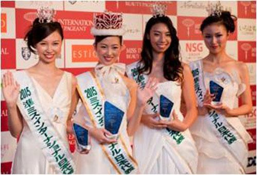 2016ミス・インターナショナル日本代表選出大会