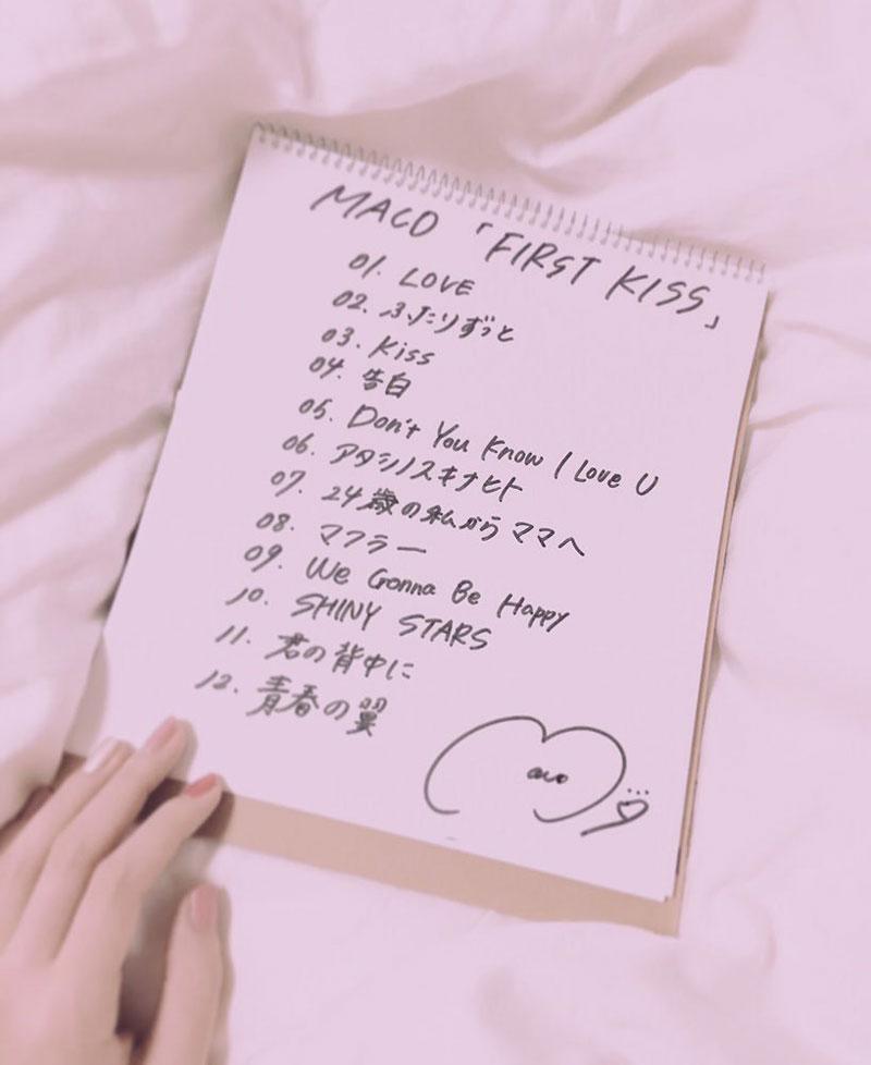 MACO-Firstkiss-全楽曲リスト