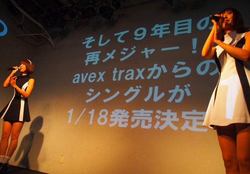 バニラビーンズ-avexからの新曲発売発表