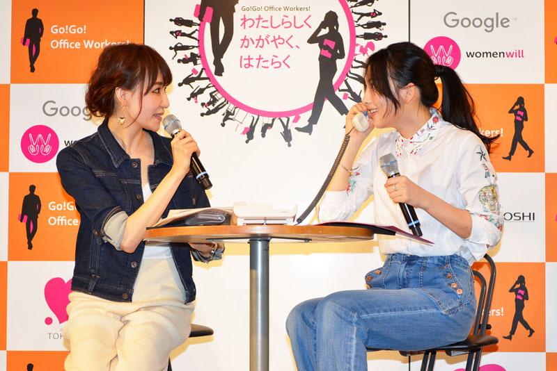 知英-石田紗栄子-TOKYO-FM公開収録