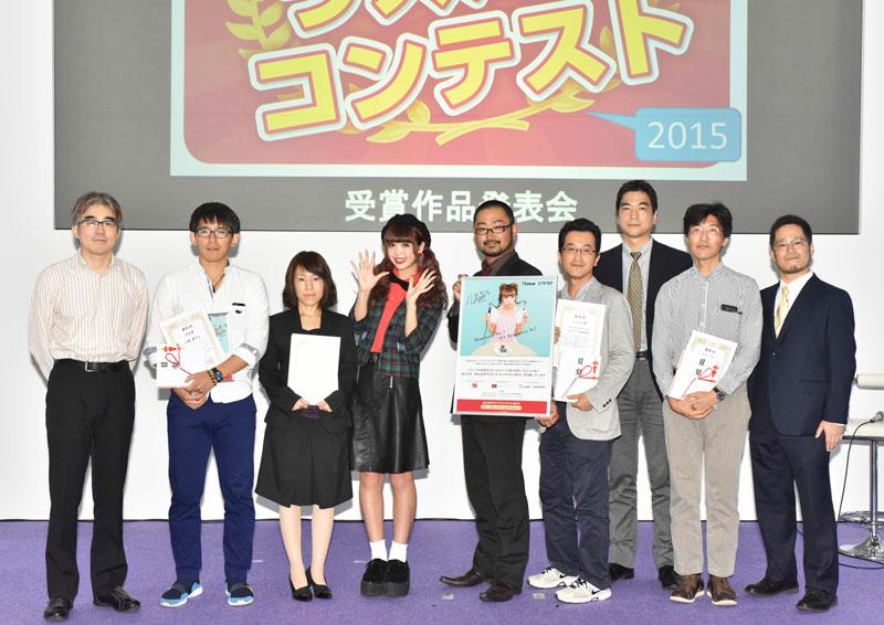 藤田ニコル-みんなのラズパイコンテスト2015