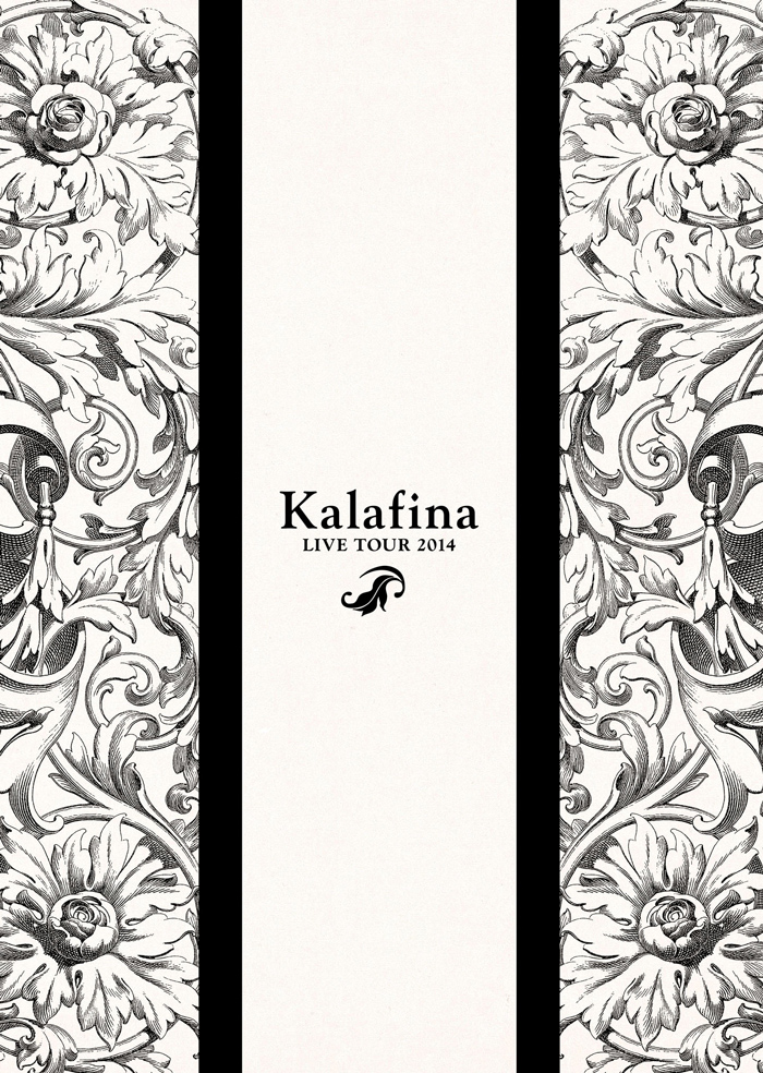 Kalafina-ツアーパンフレット2014