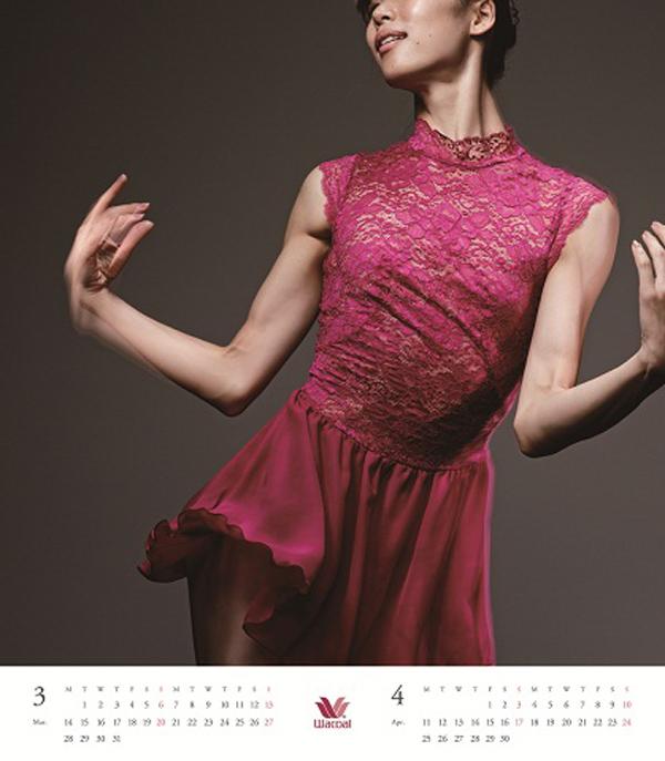 中村祥子-ワコールカレンダー2016-3月4月
