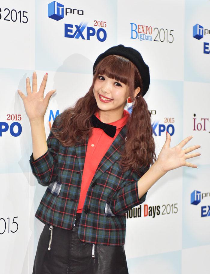 藤田ニコル-ITpro-EXPO-2015