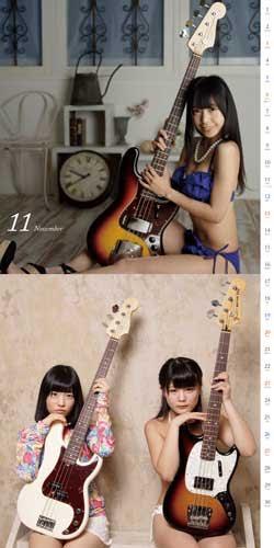 仮面女子カレンダー2016-楽器と女の子