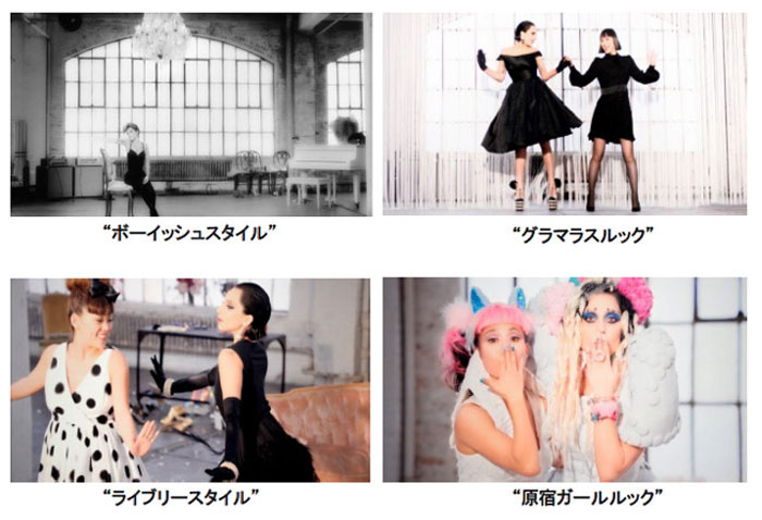 Lady-Gaga-資生堂企業CM-Be-yourself-Dance-with-Japan