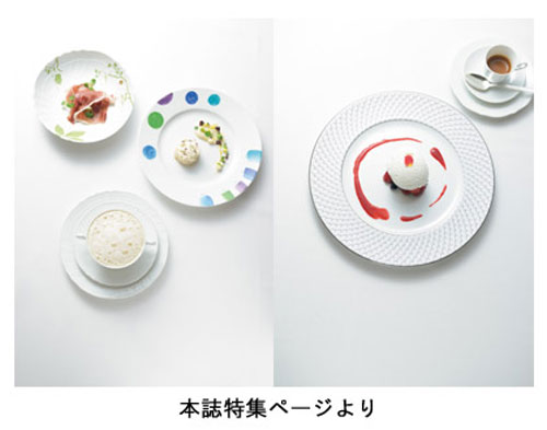 花椿-資生堂-特集ページ