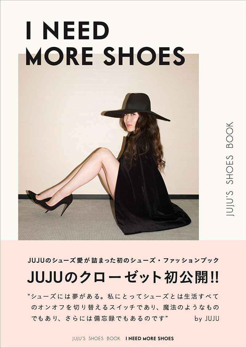 "JUJU's-SHOES-BOOK""I-NEED-MORE-SHOES"""