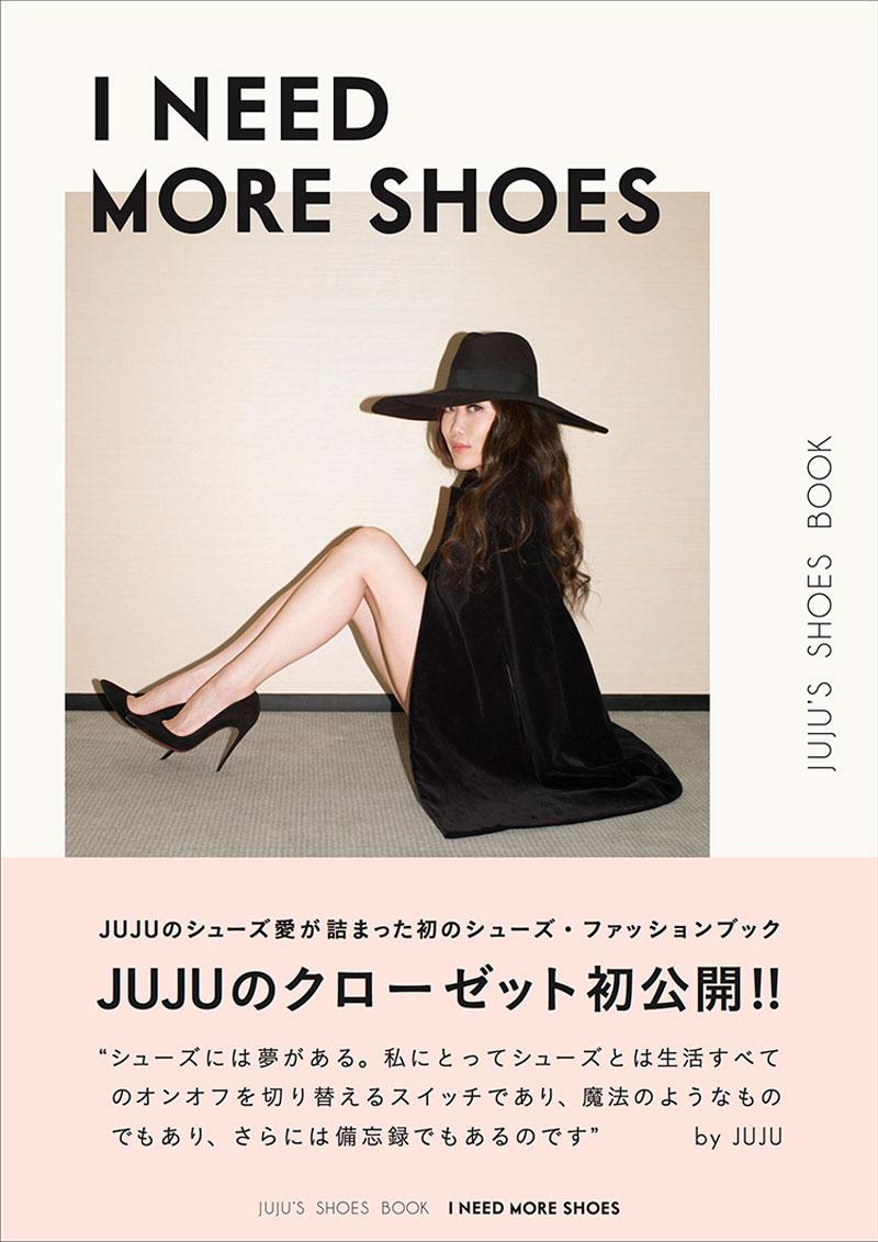 "JUJU's-SHOES-BOOK""I-NEED-MORE-SHOES"""