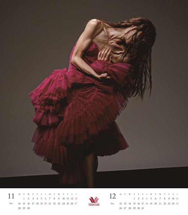 中村祥子-ワコールカレンダー2016 11月12月