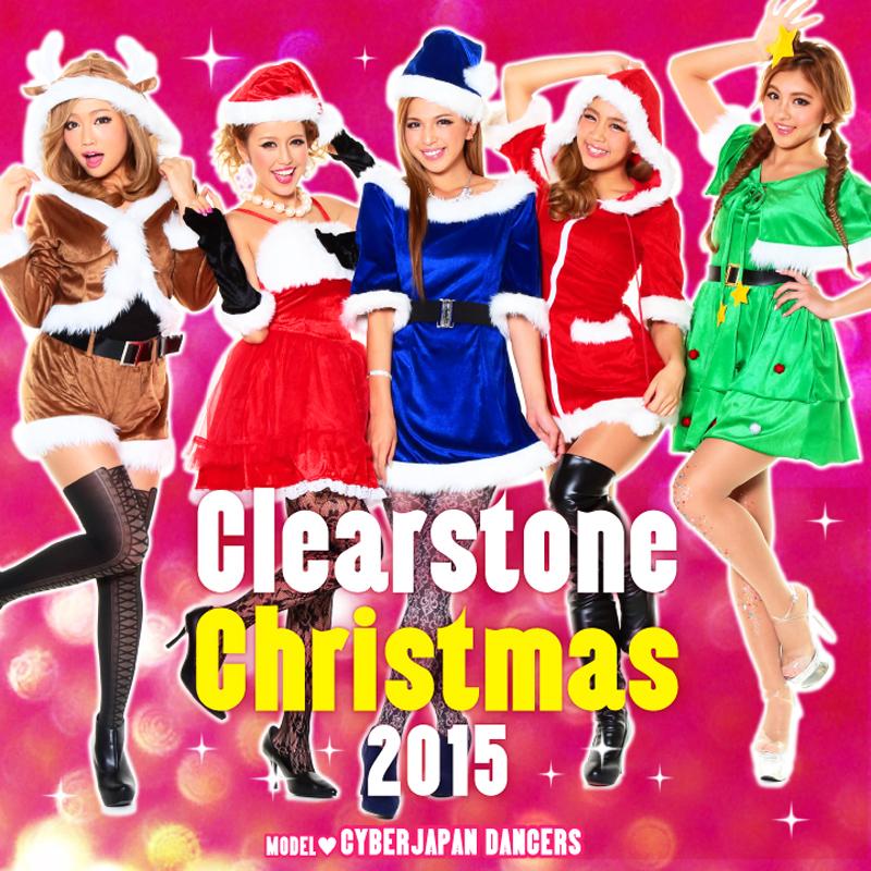CYBERJAPAN-DANCERS-クリスマスコスチューム