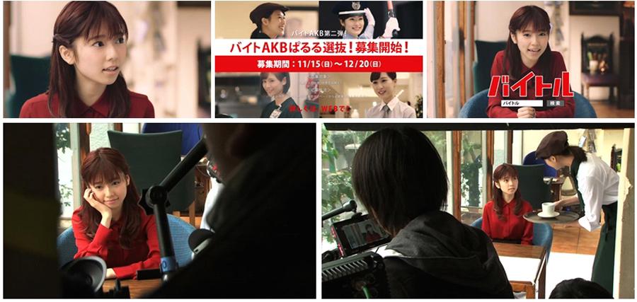 島崎遥香ぱるる-AKB48-バイトAKBぱるる選抜