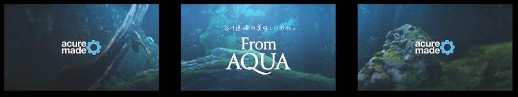 『From AQUA × 乃木坂46』がADトレイン