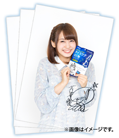 芹澤優-声優-サイン-カンロ ボイスケアのど飴コラボ