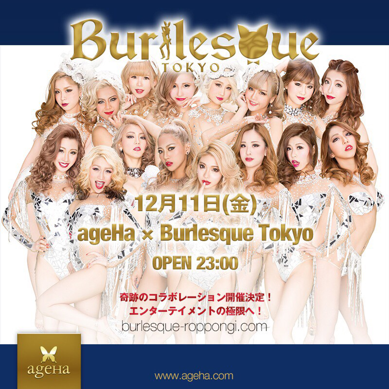burlesquetokyocollection-ageha20151211