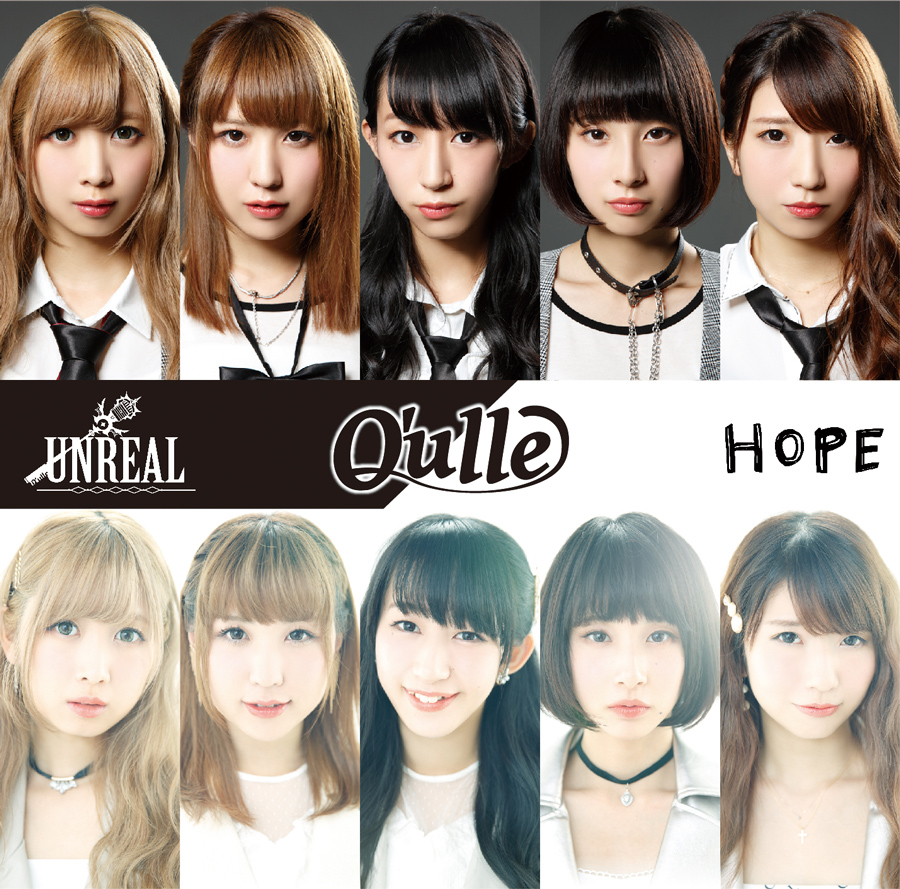 Q'ulle-UNREAL-HOPE
