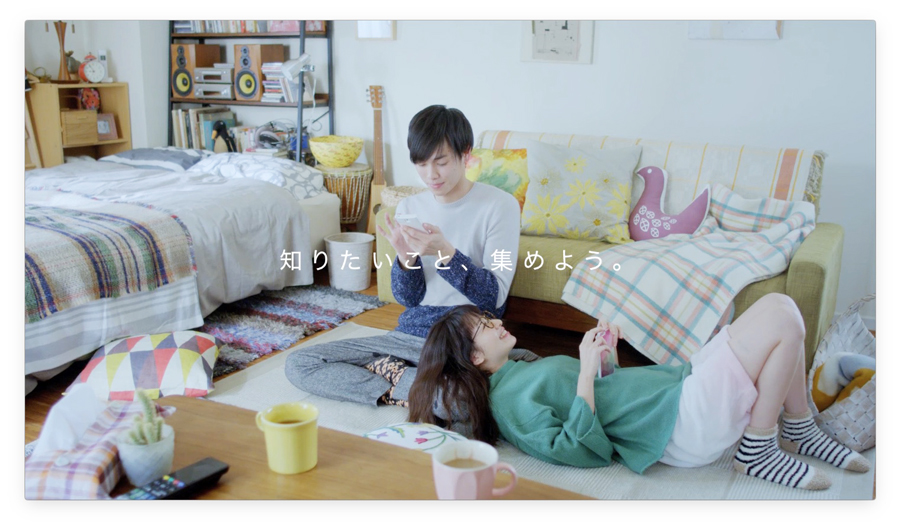 森絵梨佳-柾木玲弥-antenna-cm