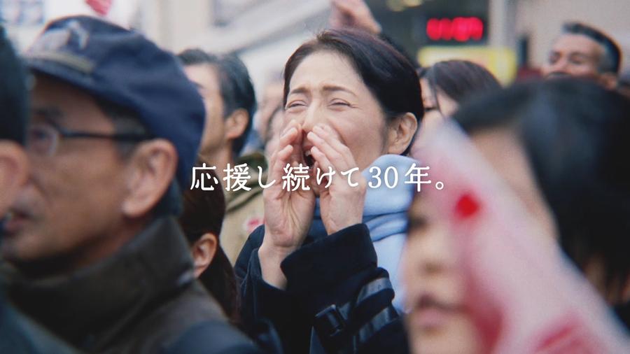 第92回箱根駅伝用オリジナルCM