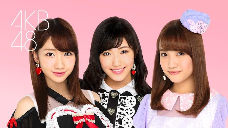 AKB48-LINE LIVEスタート記念&AKB48劇場オープン10周年スペシャル