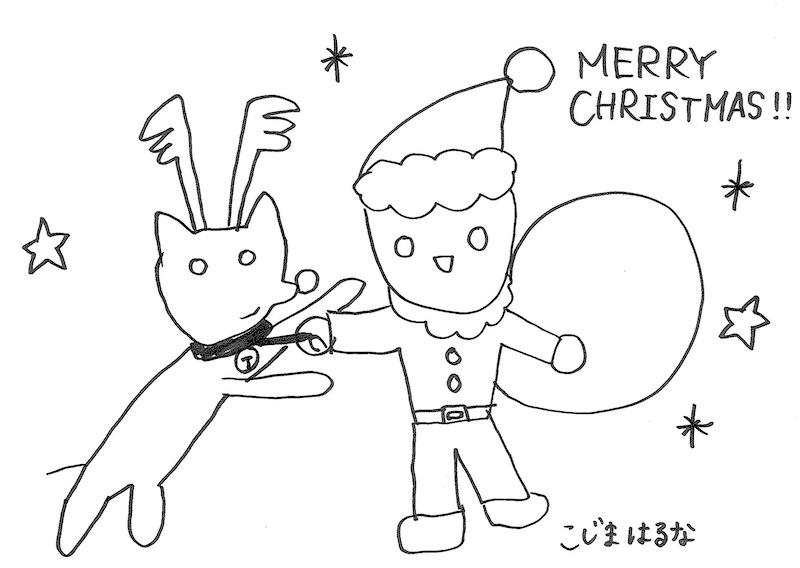 小嶋陽菜 -Merry Christmas イラスト