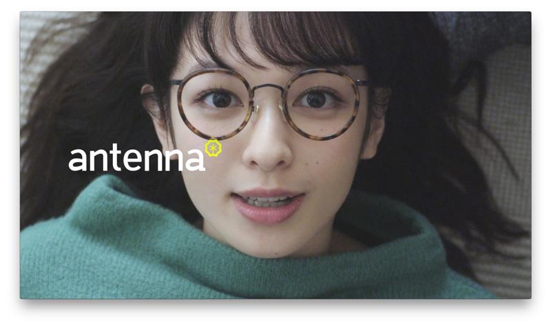 森絵梨佳-antenna-cm