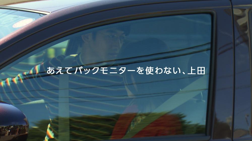 瑛太-松岡茉優-住友生命-1UP-CM3
