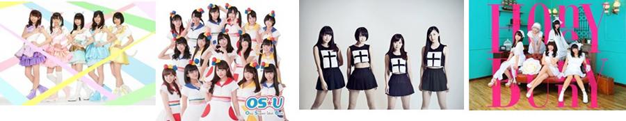 わーすた-OS☆U-PassCode-HoneyBunny