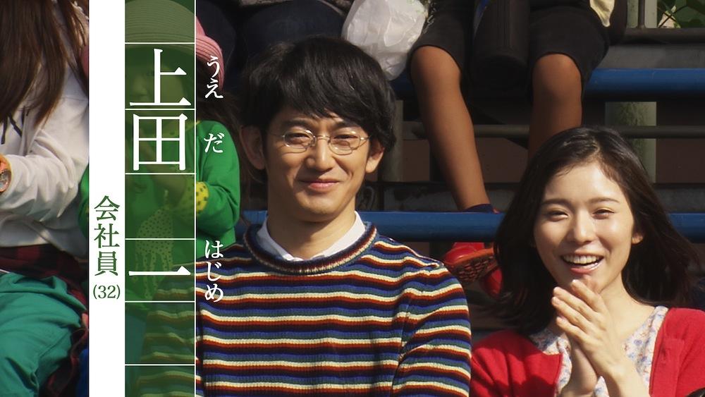 瑛太-松岡茉優-住友生命-1UP-CM