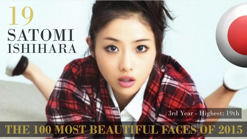 石原さとみ-世界で最も美しい顔100人