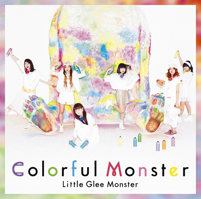 Little-Glee-Monster-Colorful-Monster