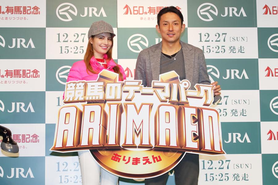 マギー-川﨑宗則選手-ARIMAENオープニングイベント