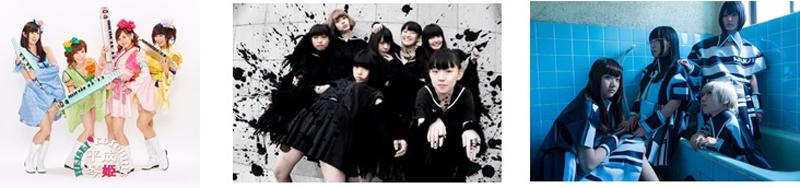 平成琴姫-BELLRING少女ハート-Maison-book-girl