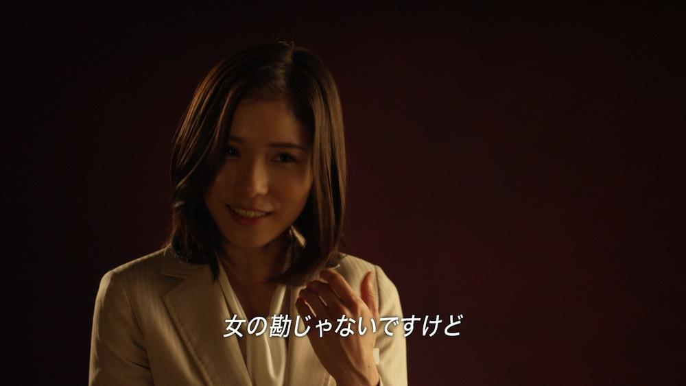 松岡茉優-住友生命-1UP-CM